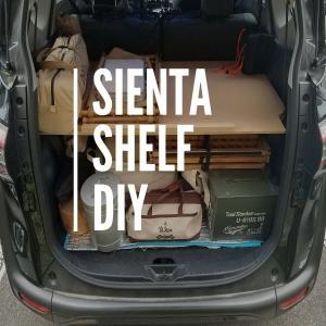 【シエンタの積載問題はDIYで解決!?】荷室に自作の棚を組むと超便利!