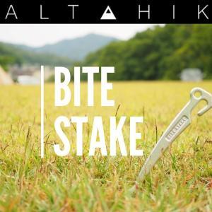 【BITE STAKE(バイトステーク)】デザインと機能性が融合した全く新しい形の鍛造ペグ!
