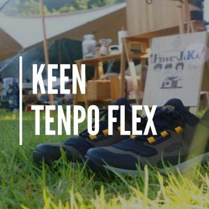 KEENの防水ハイキングシューズ「テンポフレックス WP」はキャンプや軽登山にオススメ!【PR】
