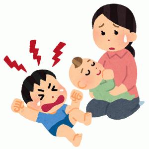 【男子の子育て】 二人目が生まれて赤ちゃん返りした長男への対応