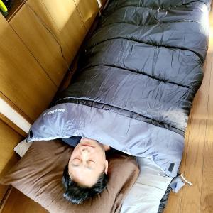 ベッドを捨て寝袋生活に入った!