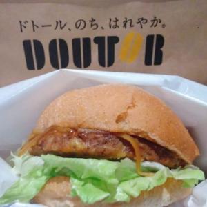 ドトールの大豆ミートバーガーは美味しい?カロリーは?口コミ&実食レビュー!