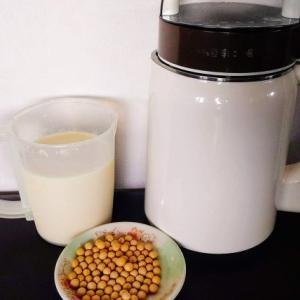 【豆乳サブスク】豆乳くらぶのコスパは?味は?ためして検証してみた!