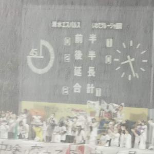 2021 天皇杯3回戦 グルージャ1-2エスパルス