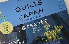 くちなしの花を見ながらQUILTS JAPAN 2021-7月号(夏)を買いに行く
