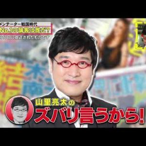 【有田哲平, 小澤陽子】  今週も引き続き新型コロナウイルスによりステイホーム、キープディスタンスということで #3