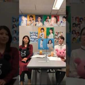 上村彩子 宇内梨沙(TBSアナウンサー)インスタライブ 2020 11 25
