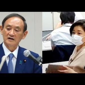 菅義偉 総裁選出馬 記者会見/膳場貴子氏の質問