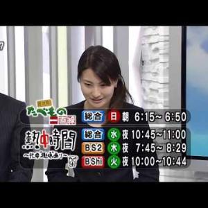 いのうえあさひ 2009.3.13.(広島卒業)