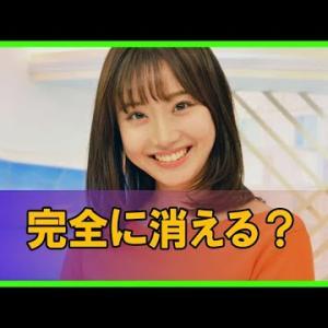 【悲報】元SKE48柴田阿弥さん(28才)、完全に消える?