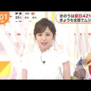 フジ久慈暁子アナかわいいっすね第137弾