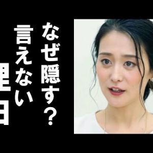 """森葉子アナが""""結婚""""を今まで隠していた「本当の理由」に一同驚愕・・・やはり""""あの騒動""""を蒸し返されたくなかった?・・・"""