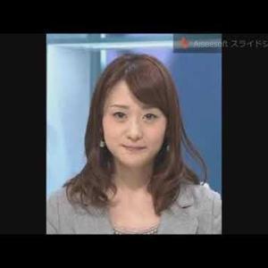 森葉子アナ結婚妊娠 おめでとうございます。