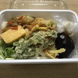 【丸亀製麺】話題のうどん弁当を食べてきた