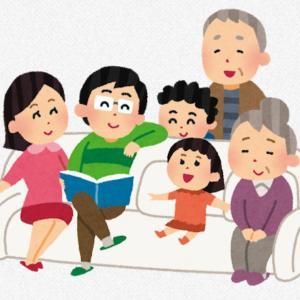 ワンオペ障がい児育児にしょっちゅう三世代で楽しくされると本当にキツイわ