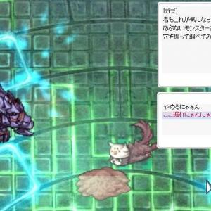 ぷちイベント「モンスターカード狙い撃ちウィーク」