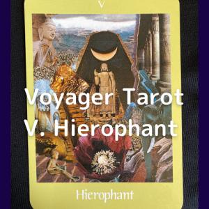 V.Hierophant 教皇/人生は修行。学びを知恵に。