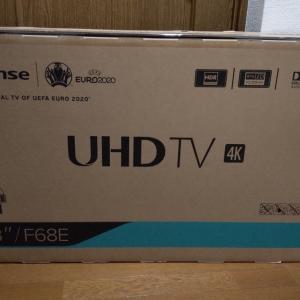 ハイセンスのテレビ(43F68E)を買ったってばよっておはなし