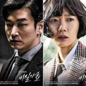 刑事もの韓国ドラマ二つ 秘密の森1・2 + voice 1・2・3