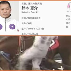 鈴木恵介(ばんえい競馬騎手)は馬思いの優しい人物!「ド素人はすぐ虐待と批難する」