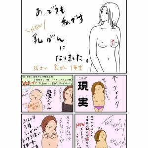 漫画絵日記準備中✿思春期時代の夢?