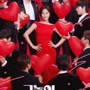 韓国ドラマ「あいつがそいつだ」感想 / ファン・ジョンウム×ユン・ヒョンミン主演 前世が絡む非婚主義女性をめぐった三角関係ラブコメディ