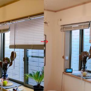 【DIY】カーテンボックスを作って窓回りをスッキリ