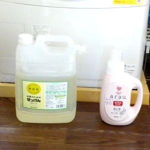 洗濯用洗剤_湿疹対策で合成洗剤をやめる