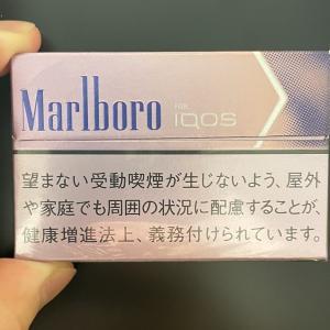 【iQOS新フレーバー】Marlboro「フュージョンメンソール」をレビュー!