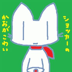 「仮面ライダー」#1「怪奇蜘蛛男」を見る