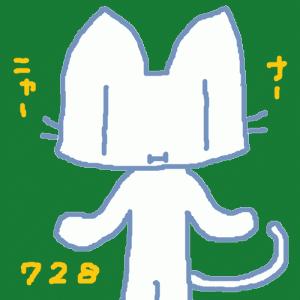 「渋沢栄一」を読む