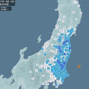 予言当たる!地震速報、茨城県沖