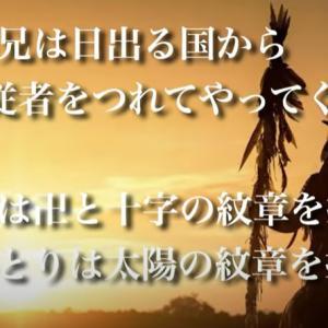 解読)ホピ族の予言、愛の法則って?