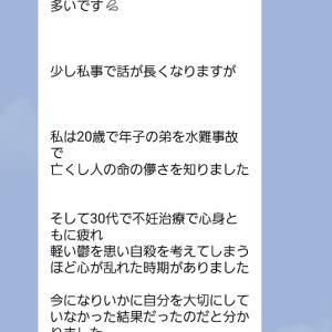 報告)北海道の愛の大魔法使いさんから