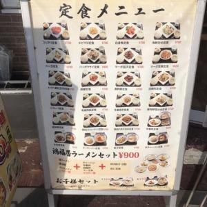 形態の待ち時間を利用して都賀駅前の刀削麺を!