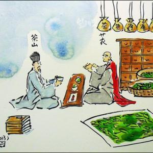 新茶を飲んでみましょうか? ノクチャ(緑茶)は私たちが日本に伝えた
