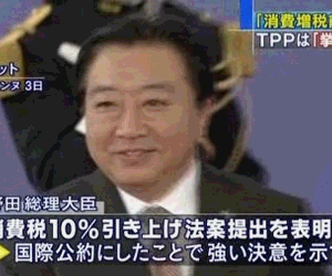 枝野幸男氏、消費減税で迷走 明言も「公約ではない」