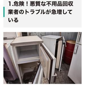 【祝32位】公式ハッシュタグランクイン