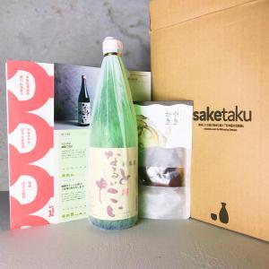 【saketaku】日本酒サブスクでまだ見ぬ銘酒との出会いを!
