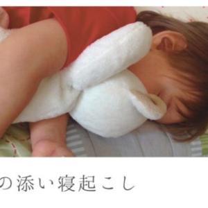 🇨🇭スイスで子育て!朝起きない子供に「添い寝起こし」を実行!効き目大でママのストレスも軽減