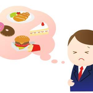 ダイエット中にどうしても間食を食べたくなったら食べるべき食べ物!