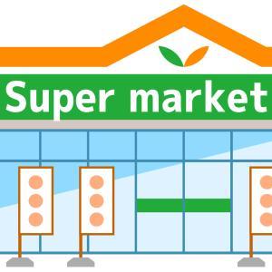 買い物するのにお得なのはどっちのスーパー?