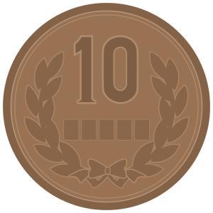 10を作り出す方法を探そう!