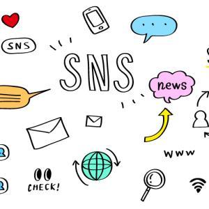 HSP(繊細さん)にとってSNSの果たす役目は大きい!