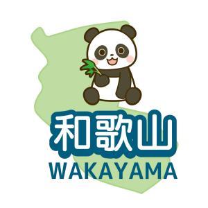 和歌山日帰り旅行行ってきました!