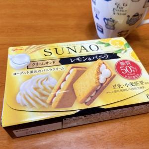 SUNAOシリーズ