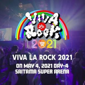 亀田誠治・伊澤一葉も参加した「VIVA LA J-ROCK ANTHEMS」の模様が放送!丸サ演奏も