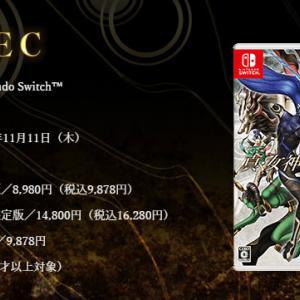【ゲーム購入特典紹介】「真・女神転生V」2021年11月11日発売予定