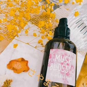 MUSK サクラ!ほんのりいい香り!🌸