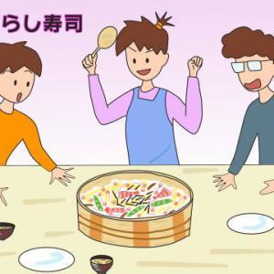 【レシピ】父の日のご馳走♪子供と一緒に海鮮ちらし